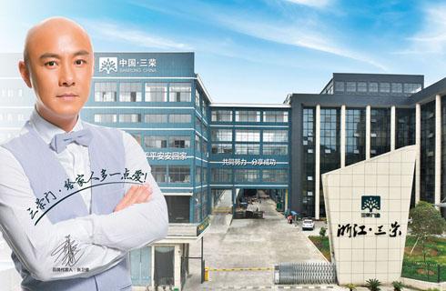 浙江BB官网门业有限公司